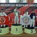 Кубок Москвы, 15 декабря 2019 года 1