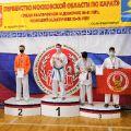 Кубок МО 2020 11 21 1