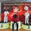 Кубок Москвы 2020 12 13 10