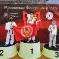 Кубок Москвы 2020 12 13 13