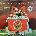 Надежды Москвы 7-14 февраля  2021 0